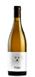 botella de vino polar albariño mini